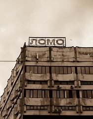 LOMO( Explored 19/07/2019) (Listenwave Photography) Tags: sepia lomo sigma merrill foveon ломо listenwave optical saintpetersburg завод factory art pov photography photo monster optics discovered abandoned classic camera foto oks sanktpetersburg