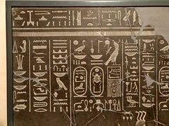 IMG_20170411_141703_1 (KaischiB) Tags: heliopolis museum bologna late period egypt