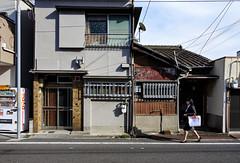 DyDo Walk (m-louis) Tags: 6713mm j5 nikon1 ol female gasmeter girl house japan kaizuka osaka people street vendarmachine woman 大阪 家 日本 自販機 貝塚