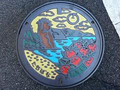 Tachibana Yamaguchi, manhole cover (山口県橘町のマンホール) (MRSY) Tags: manhole color coast fruite 町章 tachibana yamaguchi japan orange