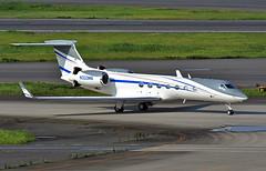 Wilmington Trust, N333MB, Gulfstream G550 at HND (tokyo70) Tags: japan travel tour tokyo wilmingtontrust gulfstream g550