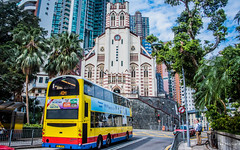 2019 - Hong Kong - 42 (Ted's photos - For Me & You) Tags: 2019 cropped hongkong nikon nikond750 nikonfx tedmcgrath tedsphotos vignetting church hopyatchurch hongkonghopyatchurch hopyatchurchhongkong hongkongchurch bus bonhamroad hongkongbonhamroad bonhamroadhongkong streetscene street backpack