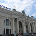 Odessa Holovny train station