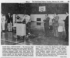 1979 - Wade Hall honor