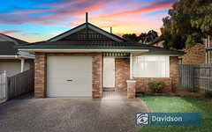 18 Banyule Court, Wattle Grove NSW