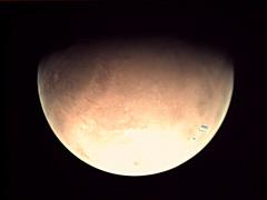19-199_16.10.24_VMC_Img_No_1.png (ESA - Mars Express) Tags: mars marsexpress esa vmc marswebcam