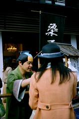 OLYMPUS OM-2 29th. (.ks.1.) Tags: ks ks1 ksone works1ow film filmcamera filmsnap snaps snapshots japan 日本 東京 travel trip olympus olympusom2 camera hongkongcamerastyle hongkongfilmcamerastyle buyfilmnotmegapixels bullshit analog 35mm zuiko zuikolens om2 樂凱彩韻 樂凱 iso200 feeling feels フィルム カメラ しゃしん 写真 菲林 膠卷 フィルムカメラ