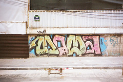 (Bucuresci Cartel) Tags: film kodak aps advantix street archive culture documentary iso romania 100 expired
