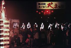 Akabira fire festival (threepinner) Tags: akabira firefestival fire hokkaidou hokkaido northernjapan summer night canon ae1 fd 135mm f25 negative iso400 selfdeveloped reversal negaposidevelopment plustek opticfilm 8100 赤平 火祭り 北海道