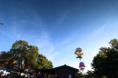 07142019-LuYeHighLand008 (EN&Jane (enpan . 潘榮恩)) Tags: taiwan taichung family tour 2019 hotairballoon festival luye highland