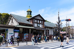 Harajuku (Flutechill) Tags: tokyo tokyoprefecture harajuku travel traveldestinations japan japaneseculture japanese omotesando harajukustation