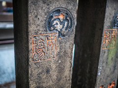 P2020058 (Darjeeling_Days) Tags: 柳森神社 岩本町 神田川 狸 猫 富士講 お稲荷さん 朝散歩 散歩カメラ カメラ散歩