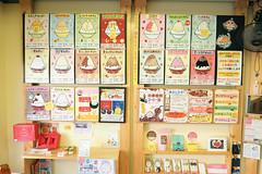 名護 369 farm cafe | Okinawa, 沖繩 (段流) Tags: olympus penf