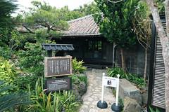百年古家 大家 阿古豬 | Okinawa, 沖繩 (段流) Tags: olympus penf