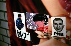 A Corner of Shibuya (LukSkywalkr) Tags: flektogon carlzeissjena pentaxspotmatic akira 大友克洋 katsuhirootomo 小池百合子