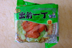 NISSAN INSTANT NOODLE WITH SOUP BASE CHICKEN FLAVOUR (kingkong21) Tags: nissan instant noodle with soup base chicken flavour