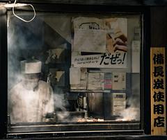 Japan - Tokyo (SergioQ79 - Osanpo Photographer -) Tags: japan tokyo street food light window nikon d7200 night happyplanet asiafavorites people 2019 osanpo