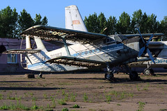 EW-70383 Former Aeroflot PZL-Mielec An-2 at the State Aviation College Minsk on 26 May 2019 (Zone 49 Photography) Tags: aircraft airliner aeroplane may 2019 minsk belarus state aviation college su afl aeroflot antonov pzl mielec pzlmielec an2 ew70383 cccp70383