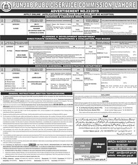 PPSC New Jobs Today Advertisement No 23 2019 Apply Online (mj00712) Tags: jobs career careeropportunities careeropportunity filectory jobposting jobspostings jobpostings jobupdates jobsearch jobseeking jobopenings job careers ppsc jang news