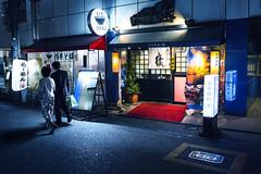Ramen or sushi? (DanÅke Carlsson) Tags: japan japanese evening night stroll ramen sushi restaurants street couple out kochi city shikoku dark