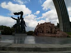 People's Friendship Arch (AlexF1a) Tags: kiev kyiv ukraine arch monument