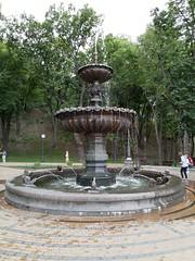 Kiev Park Fountain (AlexF1a) Tags: kiev kyiv ukraine fountain park