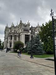 House Of Chimeras - Kiev (AlexF1a) Tags: kiev kyiv ukraine houseofchimeras architecture chimera