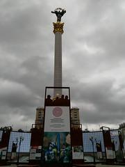 Independance Square Kiev (AlexF1a) Tags: kiev kyiv ukraine independancesquare