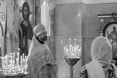 Богослужения Недели 5-й по Пятидесятнице