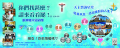 海星堂 banner org 2019-07-07 - 27.6x11 300