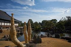 Nijo castle: garden (Christophe-la) Tags: kyoto japan japon kansai 京都 nijocatle nijojo nijōjō 二条城 unescoworldheritage unesco worldheritage