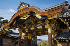 Nijo castle (Christophe-la) Tags: kyoto japan japon kansai 京都 nijocatle nijojo nijōjō 二条城 unescoworldheritage unesco worldheritage