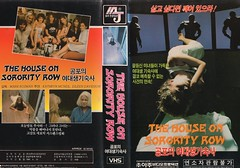 """Seoul Korea vintage VHS cover art for cult horror fave """"The House on Sorority Row"""" (1983) - """"Greeks n Film Geeks"""" (moreska) Tags: seoul korea vintage vhs cover art retro horror gore cult classic thehouseonsororityrow 1983 slasher mansion audition sexy erotic blonde retitling videocassette analogue ajoo labels hangul graphics fonts starbox collage eighties growingup grindhouse spine collectibles archive museum rok asia"""