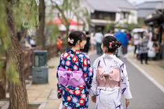Rear view of young women in yukata walking in traditional Japanese village (Apricot Cafe) Tags: imgr27697 asia asianandindianethnicities japan japaneseethnicity japaneseculture kimono millennialgeneration obisash sawarakatori building carefree chibaprefecture copyspace cultures day exterior festival friendship happiness leisureactivity lifestyles matsuri nature onoriverchibaprefecture outdoors people photography realpeople rearview selectivefocus sightseeing smiling street student summer talking togetherness tourism tourist traditionalclothing travel traveldestinations twopeople unescoworldheritagesite waistup walking willowtree women youngadult youngwomenonly youthculture yukata