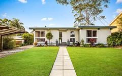 7 Roseneath Place, Baulkham Hills NSW