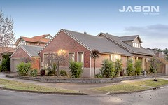 1 Skuse Court, Greenvale VIC