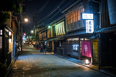 Gion, Kyoto (DanÅke Carlsson) Tags: japan japanese kyoto gion traditional buildings houses street view strolling evening night old town