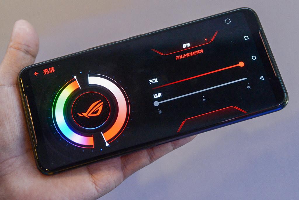 ROG Phone II-22