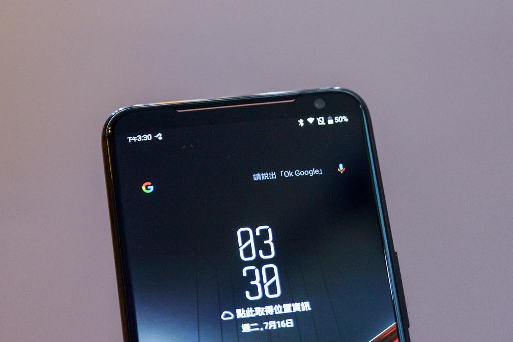 ROG Phone II-7