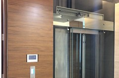 Airport Lift (mayerlift) Tags: vip lift | commercial lifts elevator airport exclusive hotel premium luxury