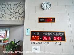 裕元花園酒店 台中飯店 五星級酒店 81 (slan0218) Tags: 裕元花園酒店 台中飯店 五星級酒店 81
