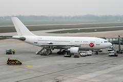 F-OGYQ (PlanePixNase) Tags: hannover aircraft airport planespotting haj eddv langenhagen s7 sibir airbus 310 a310