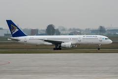 P4-FAS (PlanePixNase) Tags: hannover aircraft airport planespotting haj eddv langenhagen airastana boeing 757 757200 b752