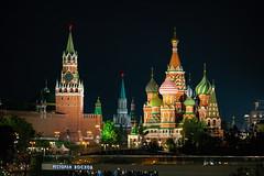 Moscow Kremlin (gubanov77) Tags: moscowkremlin moscow russia night architecture zaryadye zaryadyepark city cityscape church saintbasilscathedral cathedral redsquare