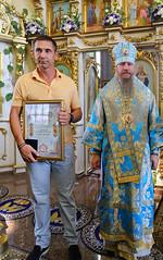 47. 265-летие обретения Песчанской иконы Божией Матери 21.07.2019