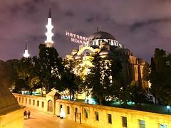 #istanbul #Turkey #Süleymaniye #Mosque #Ramadan #mahya #Night #gorgeous (farukemn) Tags: istanbul turkey süleymaniye mosque ramadan mahya night gorgeous
