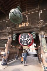 成田山新勝寺 (迷惘的人生) Tags: 成田市 千葉縣 日本 canon 5d3 5dⅲ 1635mm 成田山新勝寺