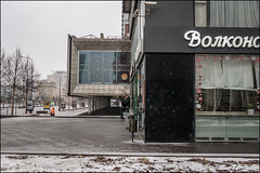 17drb0482 (dmitryzhkov) Tags: urban outdoor life human social public stranger photojournalism candid street dmitryryzhkov moscow russia streetphotography people city color colour arban