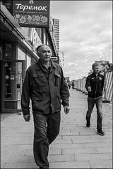 DRD160605_0953 (dmitryzhkov) Tags: urban outdoor life human social public stranger photojournalism candid street dmitryryzhkov moscow russia streetphotography people bw blackandwhite monochrome arbat arbatstreet