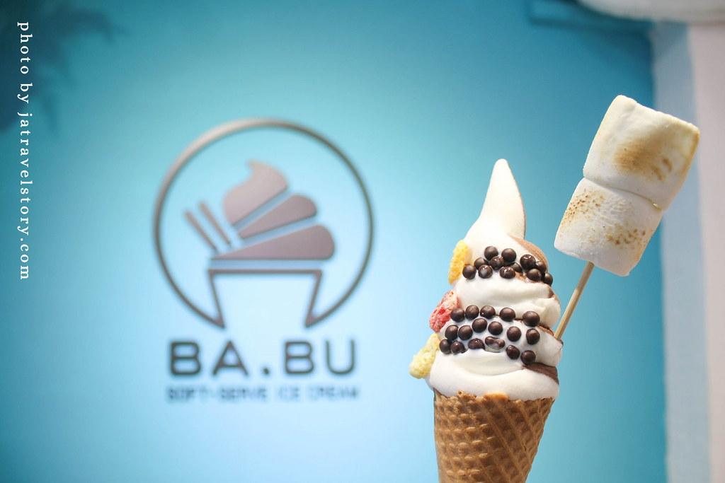 最新推播訊息:新開幕清新好拍霜淇淋店!